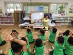어린이급식관리지원센터의 식품 알레르기 관련 어린이 교육