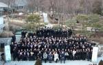 신구대학교식물원이 개최한 경기도 시민정원사 제7기 인증수여식 현장