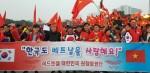 베트남 하노이의 미딘 국립경기장 앞에서 레드엔젤 응원단이 기념촬영을 하고 있다