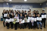 구립상담복지센터 우수프로그램 보고대회
