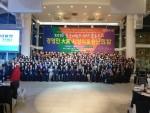 동국대학교 APP 경영인 대상 시상식 및 송년의 밤 행사 현장