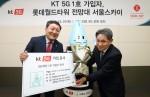 KT가 5G 1호 가입자로 인공지능 로봇 로타를 선정하고 5G 상용 전파 첫 송출을 기념하는 행사를 진행했다