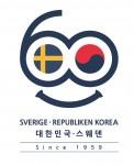 스웨덴-대한민국 수교 60주년 기념 로고 디자인 콘테스트 우승 당선작