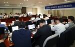 현대상선이 2019년도 준비를 위한 2019 영업전략회의를 시작했다
