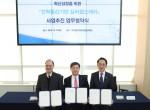 지멘스가 한전KDN·오송첨단의료산업진흥재단과 실버 헬스케어 서비스 개발 MOU를 체결했다