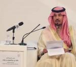 칼리드 빈 압둘 아지즈 빈 아야프 왕자, 국방부 장관 겸 국가전통문화축제 자나드리아 최고위원회 의장