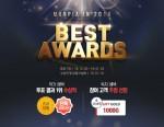 MUNPIA IN 2018 BEST AWARDS