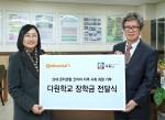 콘티넨탈 코리아가 경기도 이천에 위치한 다원학교에서 장학금 전달식을 가지고 있다