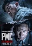 영화 PMC 더 벙커 포스터