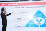 Tseng Kuan-Chih,Vice President of Weconex, gave a speech on one-stop cross-border travel solution.
