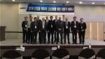 제8회 산업용 레이저 고도화를 위한 전문가 워크숍