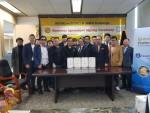 인천 송도신도시에 위치한 엘림 블록체인 그룹사무실에서 아시아 12개국 페이스몰 대표부가 참석해 말레이시아 VON TECHNOLOGY SDN. BHD. 조나단 회장과 업무협약식을 한 뒤 기념촬영을 하고 있다