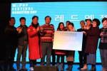 레드엔젤이 W-pop FESTIVAL 도네이션 데이 행사에서 1억원 상당의 레드엔젤 제품을 외국인 근로자들과 다문화가정, 외국인 유학생들에게 기부했다