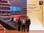 씨노플랜 윤성원 대표, 신세계프라퍼티 PM1팀 김정호 팀장, 홍콩의 상업 경제 발전부 차관 Dr. Bernard Chan JP(좌측부터)