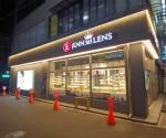 국내 ANN365 렌즈 전문점