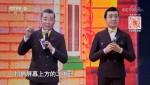 봄 축제 갈라에서 MC를 맡은 Bo Gao와 그의 개인 인공지능