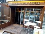 진정한 커피를 맛볼 수 있는 장소 커피 전문점 해머스미스 로스터리