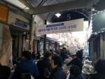 2019년 별빛남문시장 대표상품 및 먹거리 개발 진행