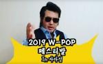 레드엔젤 홍보대사 김보성