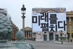 삼성 갤럭시 언팩 2019 한글 옥외광고