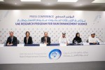 제3회 국제인공강우 포럼에서 1주기 조사결과를 발표했다