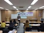 율목도서관 2018 다문화 서비스 지원사업 활동 현장