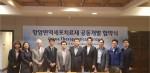 왼쪽부터 다섯 번째 Corea Therapeutics Holdings, Inc. 원영욱 대표와 칸젠 박태규 대표, 양사 임직원들이 기념촬영을 하고 있다
