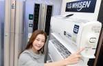 LG전자가 LG 휘센 에어컨을 구입하는 고객에게 실속있는 혜택을 제공한다