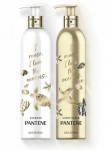 팬틴이 샴푸와 컨디셔너를 위한 가볍고 내구성이 뛰어난 알루미늄 소재의 독특한 병을 소개한다