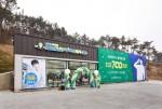 세탁 전문 기업 크린토피아가 충남 서산에서 빨래방 업계 최초로 700호점을 오픈했다