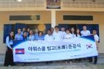이글루시큐리티 이득춘 대표와 이글루시큐리티 임직원, 아워스쿨 선생님들이 캄보디아 아워스쿨 빙고관 준공식에 참여해 기념촬영을 하고 있다