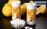 해밀생활건강이 출시한 비타민 에이스D