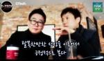 RNX TV 유대영의 뮤직 토크에 출연한 박남정