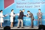 코리아텍 온라인평생교육원이 서울 더 플라자호텔에서 열린 2019 국가소비자중심 브랜드 대상에서 직업훈련교육부문 대상을 수상했다