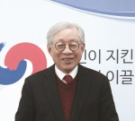충남연구원 3.1운동 및 임시정부 100주년 위원회 한완상 위원장 초청 특강 개최