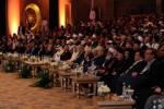 인류 박애 글로벌 컨퍼런스