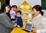 일루마 골든드롭3가 제공하는 전문간호사의 육아 상담