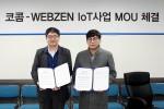(왼쪽부터)웹젠 임형준 실장과 코콤 고진호 부사장이 웹젠 무인 PC방 계약식을 마친 후 기념촬영을 하고 있다