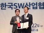 (왼쪽부터)쿠콘 김종현 대표와 노경원 과기정통부 SW정책관이 제18회 대한민국 SW기업경쟁력대상에서 수상 후 기념촬영을 하고 있다