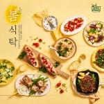 세븐스프링스는 봄 식탁을 주제로 제철 식재료를 활용한 봄 신메뉴 12종을 선보이고 인증 이벤트를 진행한다