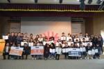 경기도 성남시 판교 소재 스타트업캠퍼스에서 열린 OZ스타트업 4기 해단식에서 수료생들과 운영진들이 기념촬영을 하고 있다