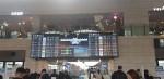 김포공항 대기열 분석 후 대기 시간의 외부 표출