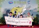왼쪽에서부터 이호영(기증자, 총무), 이예진, 김지영(기증희망자), 박시현(기증자, 회장)
