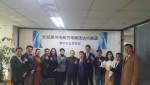 한중기업가협회를 방문한 중국 혜주시 관계자 및 쇼핑, 미용업체 대표단