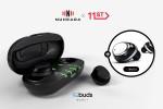 뉴히어라 IQbuds Boost 구매시 IQbuds 증정 이벤트