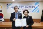 (왼쪽부터)김종석 대한안경사협회장, 이정숙 월드쉐어 이사가 저시력 소외계층을 위한 업무협약을 체결하고 기념촬영을 하고 있다