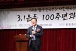 윤황 충남연구원장이 백석대학교에서 특강을 진행하고 있다