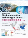 Advances in Biopharmaceutical Technology in China 표지