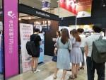 코엑스에 설치된 포토디 사진인화자판기