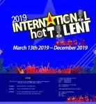 2019 International Hot Talent 포스터